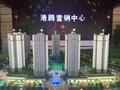港騰·鄰里城沙盤圖