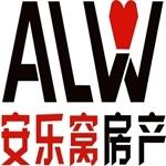 安乐窝房产滨江国际分行