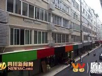 市委宿舍 都长街 2室2厅1卫,95平,三楼,2室2厅1厨1卫。价格:65万