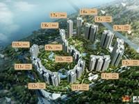 出售丽雅龙城 龙悦台4室2厅2卫166平米158万住宅