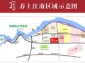 春上江南交通图