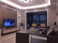 出售成中 城中央3室2厅1卫117平米148万住宅