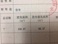 出售临港金凤凰B区3室2厅2卫107平米81万住宅