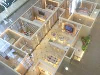 出售方圆 中汇城3室2厅2卫105平米15万住宅