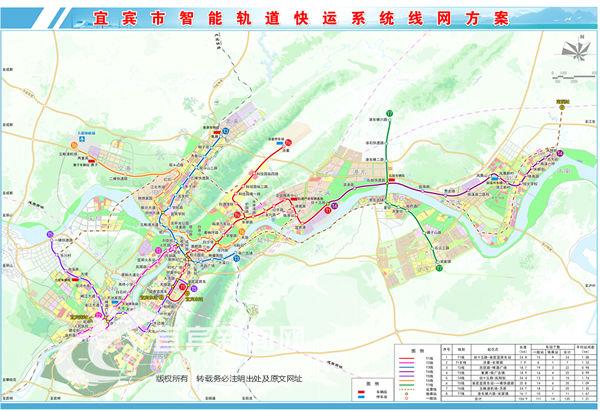 宜宾市智能轨道快运系统线网方案