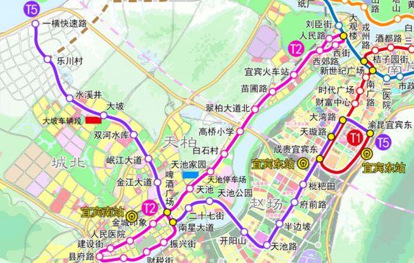 T5线路。
