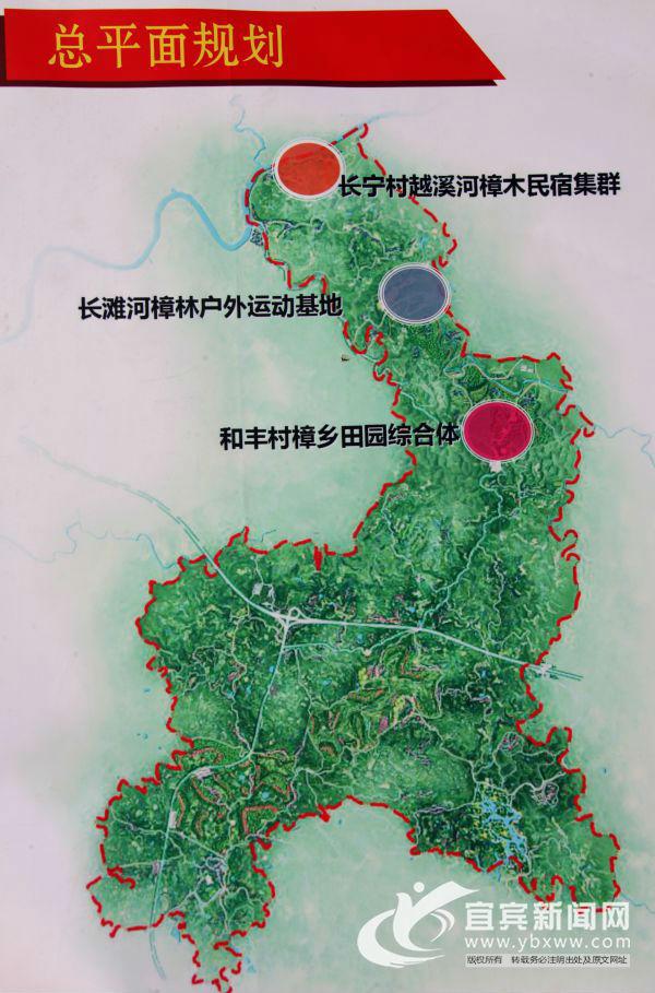樟海景区总平面规划图。