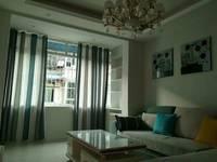 出售其他小区2室1厅1卫55平米45.8万住宅