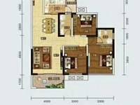 出售水映金沙3室2厅2卫105平米住宅