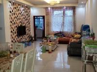 柏溪皖宜小区3室2 厅2卫130平米64.8万住宅