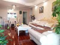 出售鑫领寓3室2厅2卫139平米153万住宅