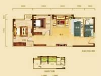 出售寅吾 伊顿公馆2室2厅1卫58平米63.8万住宅