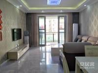 出售正和 金帝庄园3室2厅1卫86平米95.9万住宅