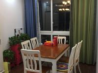 鑫悦湾精装三房面清水房的价格!!降价了126.8万