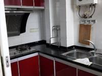 出租华富 商业城2室2厅1卫70平米1000元/月住宅