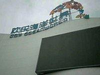 出售华彩城20平米30万商铺