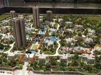首付20-30万买翡翠城3房,有其他房源可选