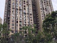 出售临港中央3室2厅1卫90平米75.6万住宅