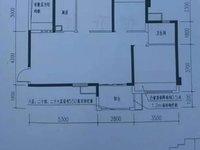 下江北 临港 邦泰社区花园 三室 补贴给客户 房东还帮你接房