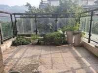 东区邻校房宜都花园!电梯带露台花园!标准三室!