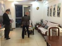 南岸鼎业兴城 二室中档装修 82平米 75.8万出售