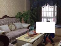 鑫菁英豪华3房,带家私电器