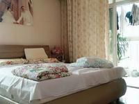 诚心出售地中海 豪装三室 小洋房带超大池塘花园 支持按揭