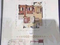 出售远达 第一城3室2厅2卫114平米68万住宅