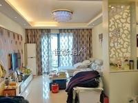 莱茵河畔最好户型 二室 装修加户型 一分钱一分货110万