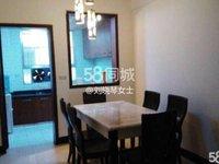 出租柏溪花园3室2厅1卫115平米1300元/月住宅