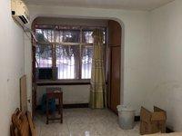 出售其他小区2室1厅1卫70平米40万住宅