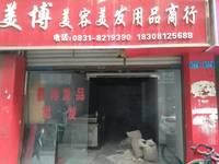 出售老城区北庆街62平米105万商铺