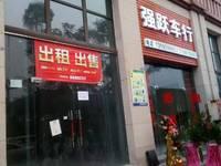 出租寅吾 伊顿公馆406平米11000元/月商铺