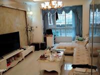 诚心出售邦泰精装大两室 带名牌家具家电,看房方便支持按揭