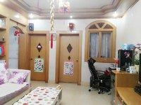 信義街國風市場兩室兩廳75平方米