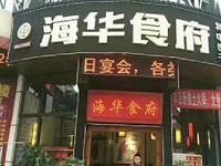 出售众生商业广场40平米80万商铺