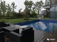 出售阳光 碧水长滩3室2厅2卫98平米面议住宅