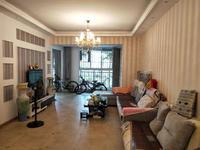 急卖地中海蓝湾大三房,带100平米的大花园,家电家具齐,可按揭