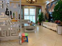 急卖天立精装大三室带全套家具家电 正中庭位置 可按揭