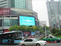 出售 出售:南岸龙凤苑临街门面 48万