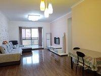 出售长江国际青年城3室2厅2卫122平米住宅