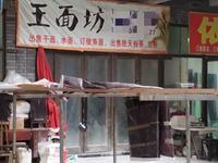 紫金城一期商铺
