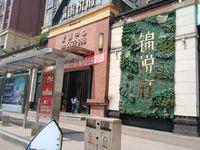 出售翠屏上江北天悦府正街门面,户型方正,层高7米可做两层100m² 临街门面