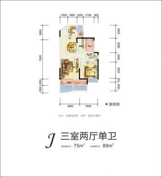龙源府邸精装2房