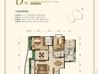 丽雅龙城高层125户型,无敌视野
