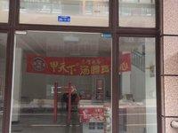 出售西部绿色食品商贸城40平米120万商铺