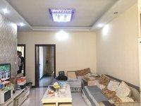 出售阳光苑2室1厅1卫71.6平米46万住宅