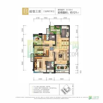 锦绣龙城,最便宜小3房