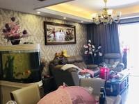 丽雅龙城,3房,超低价