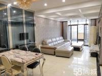 鑫悦湾,带130平大露台花园